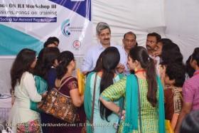 IUI One Day Workshop India